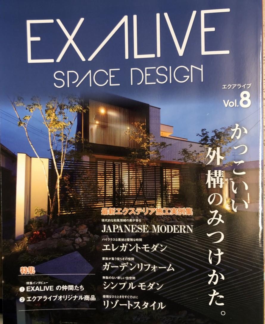 EXALIVE-Vol.8