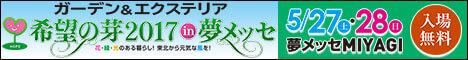 banner_468-601