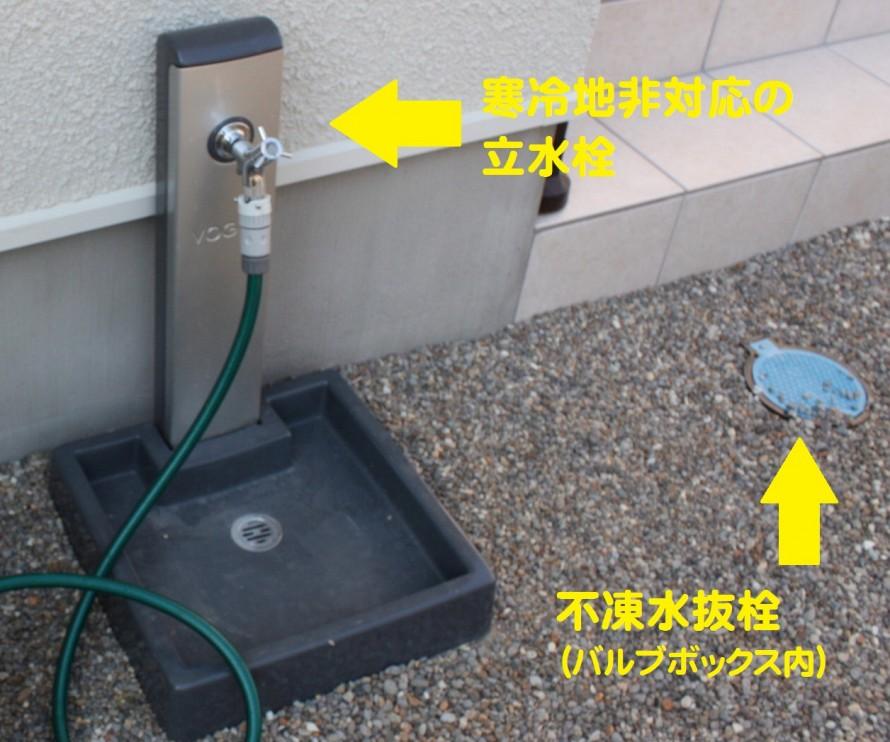不凍水抜栓