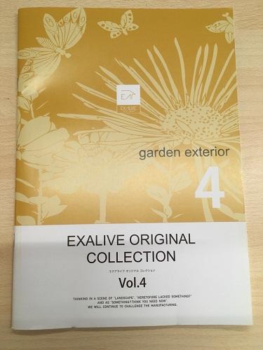 exalive-new