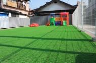 保育園 人工芝