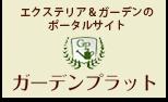 index7_banner4