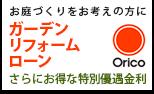 index7_banner5