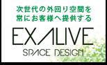 index7_banner6