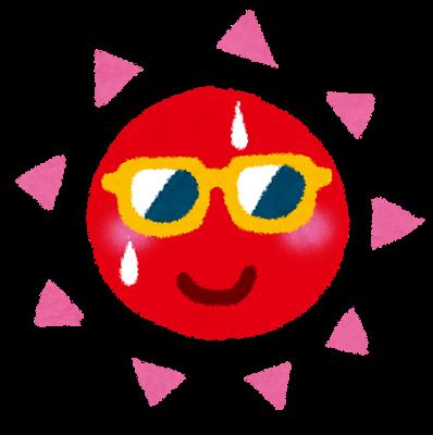 taiyou_sunglass
